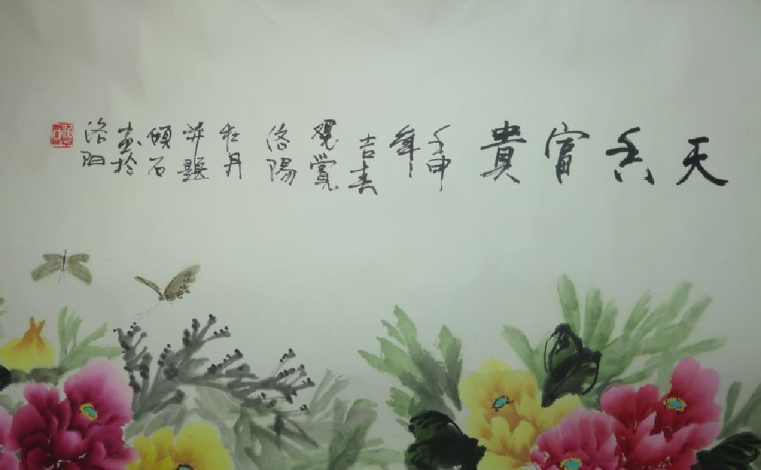 Peony flower hanging scroll - 3