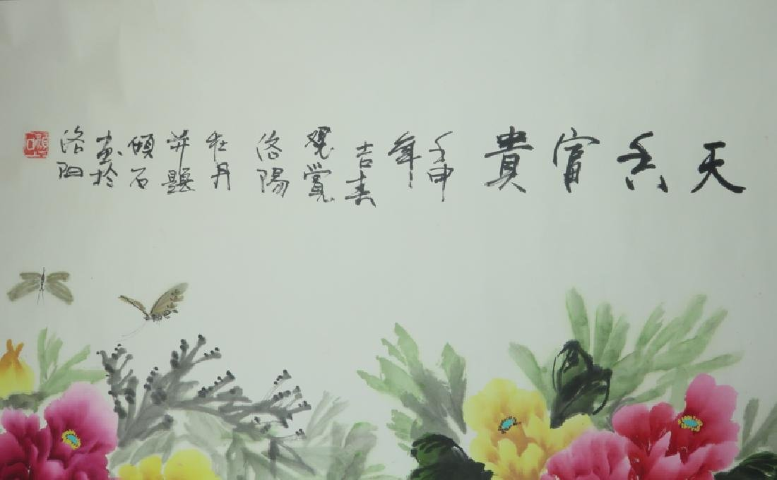 Peony flower hanging scroll - 4