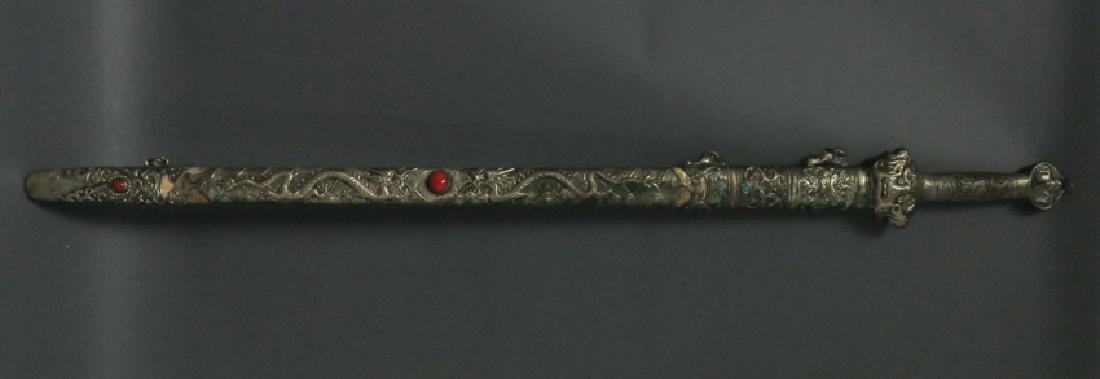 Qing Dynasty sword