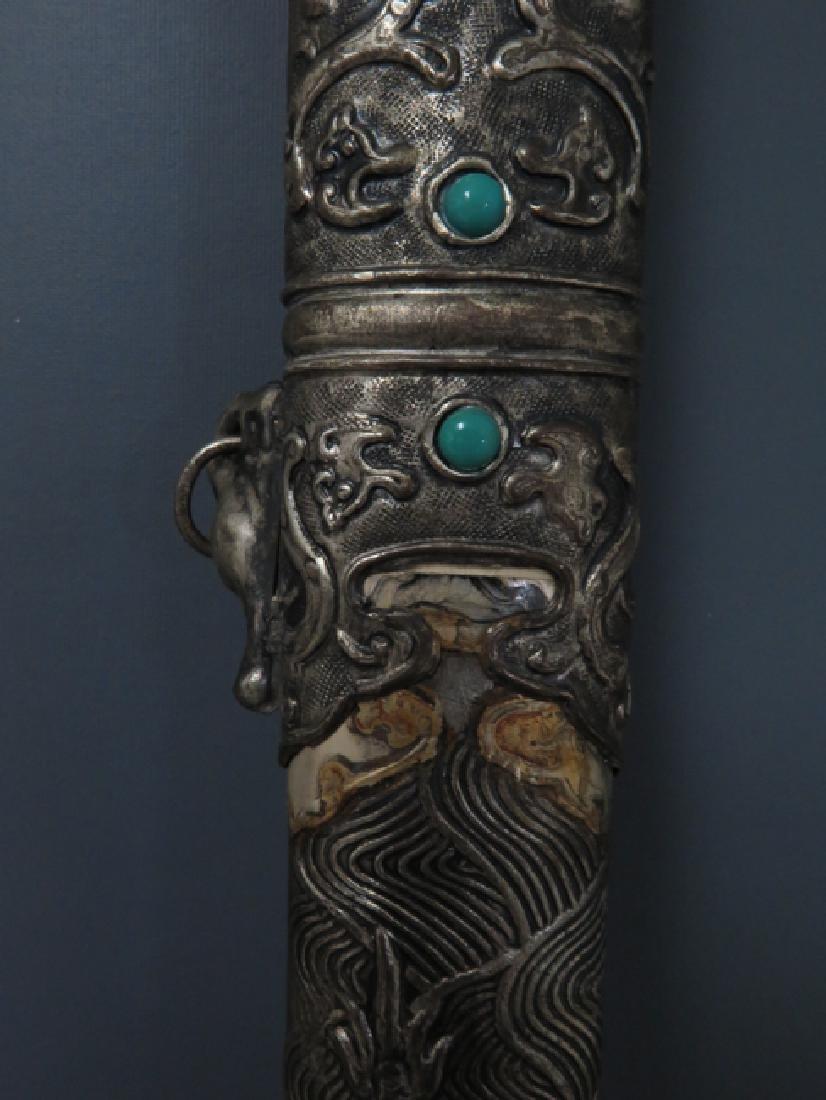 Qing Dynasty sword - 4
