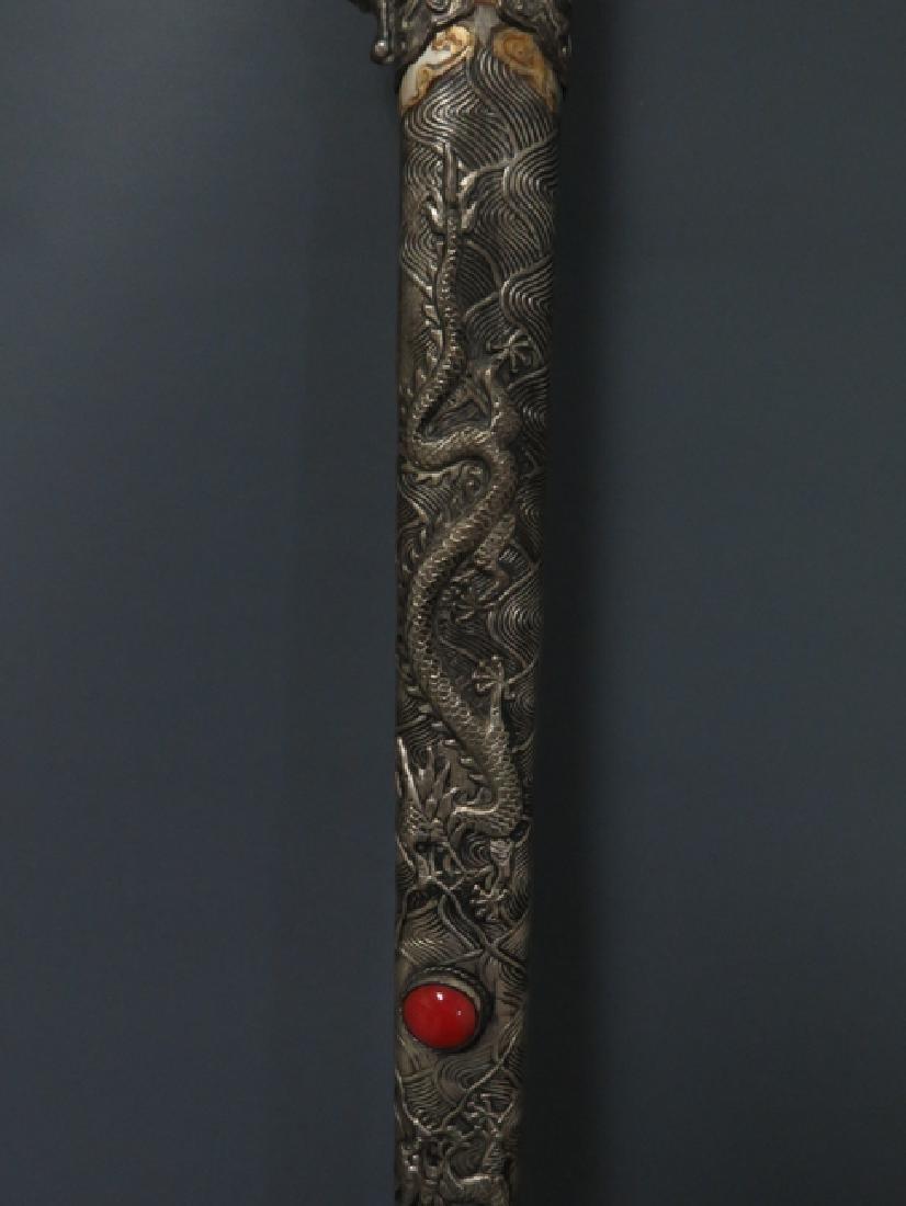Qing Dynasty sword - 5