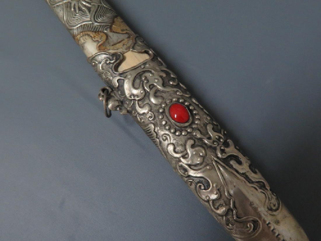 Qing Dynasty sword - 7
