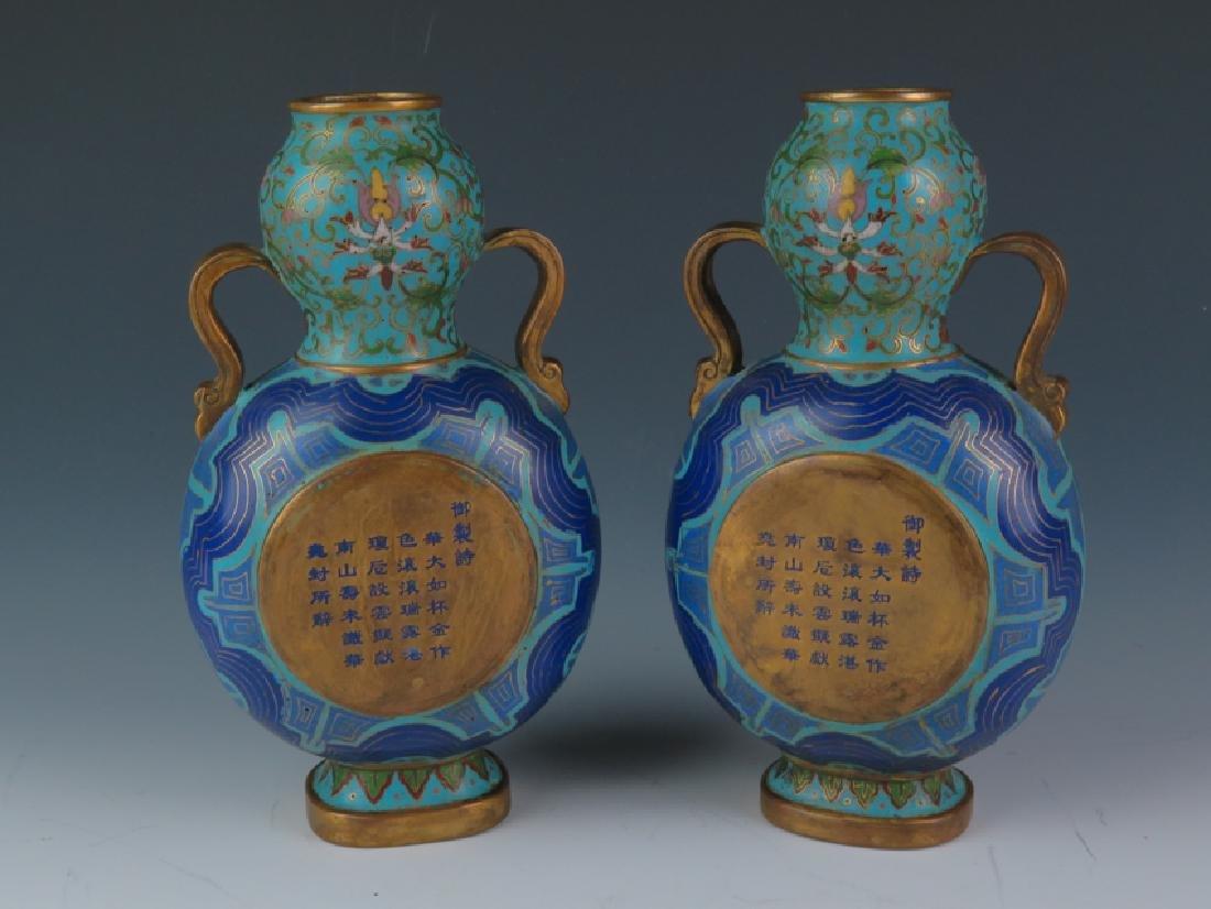 A pair of cloisonné double gourd vases - 10