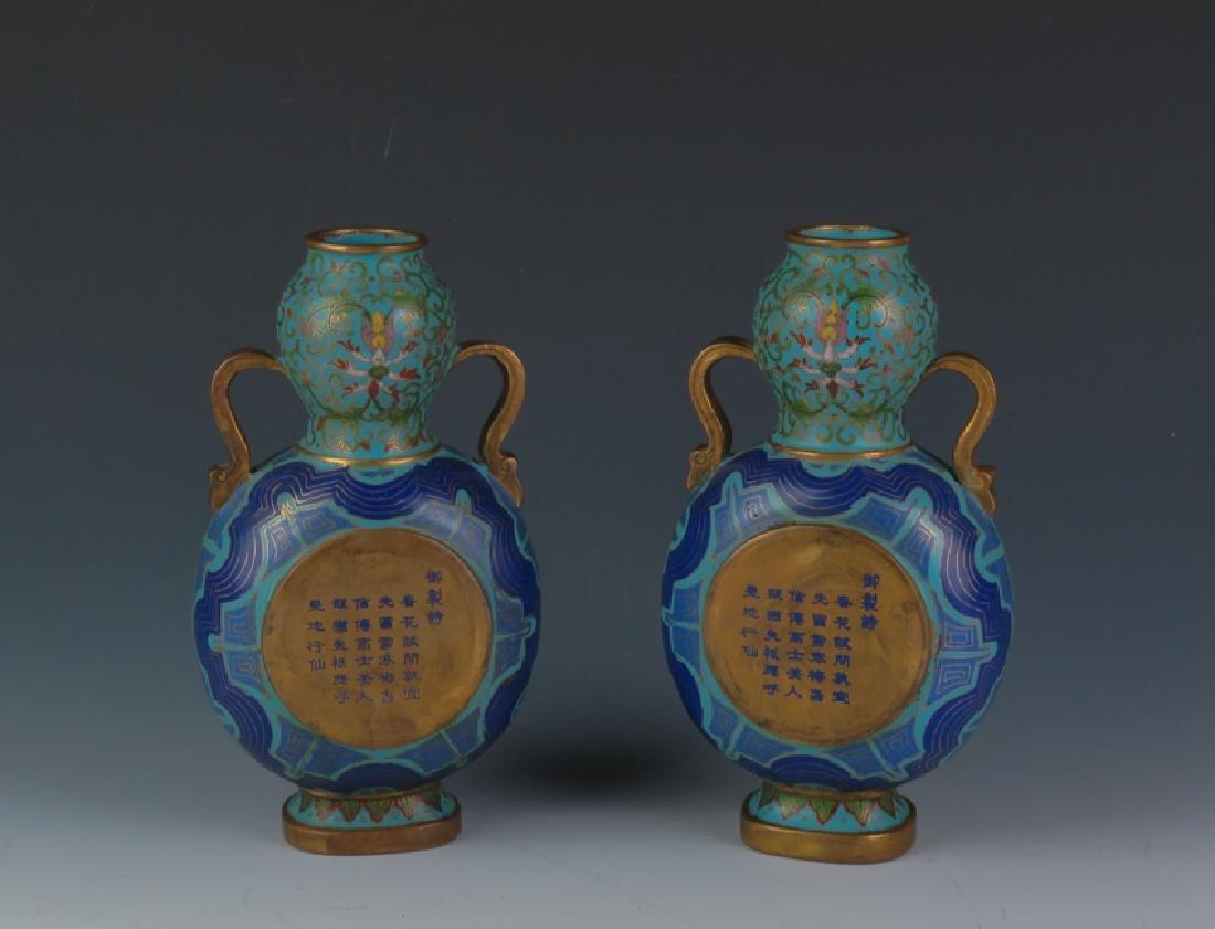 A pair of cloisonné double gourd vases
