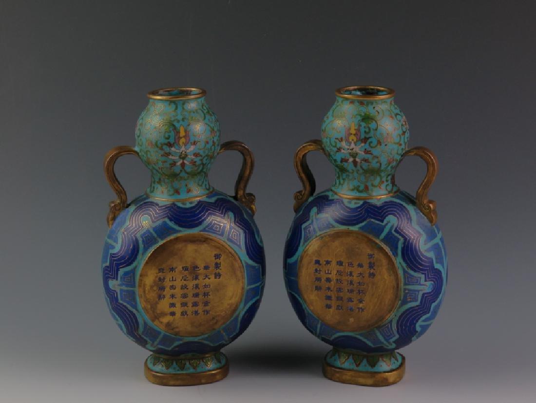 A pair of cloisonné double gourd vases - 2