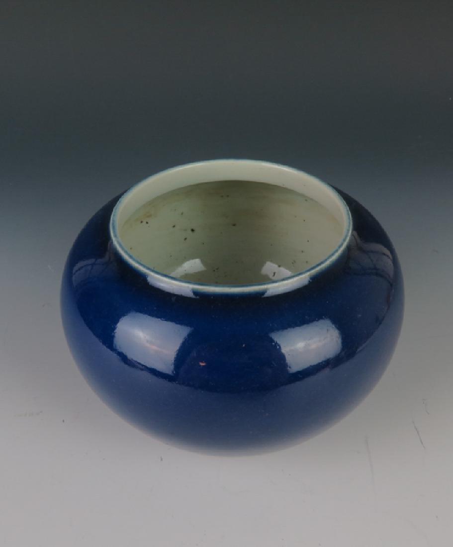 A blue glazed jar