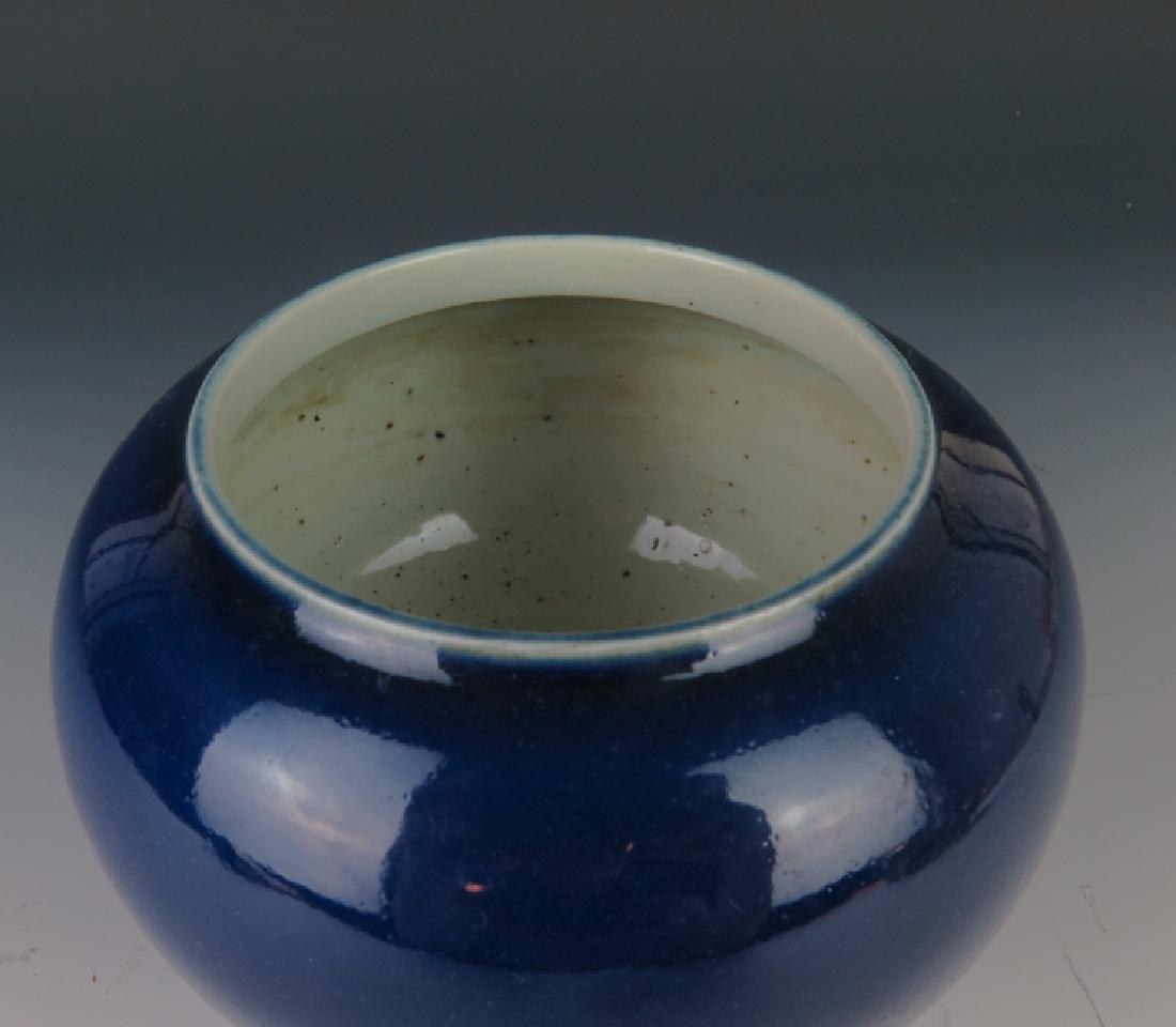 A blue glazed jar - 2