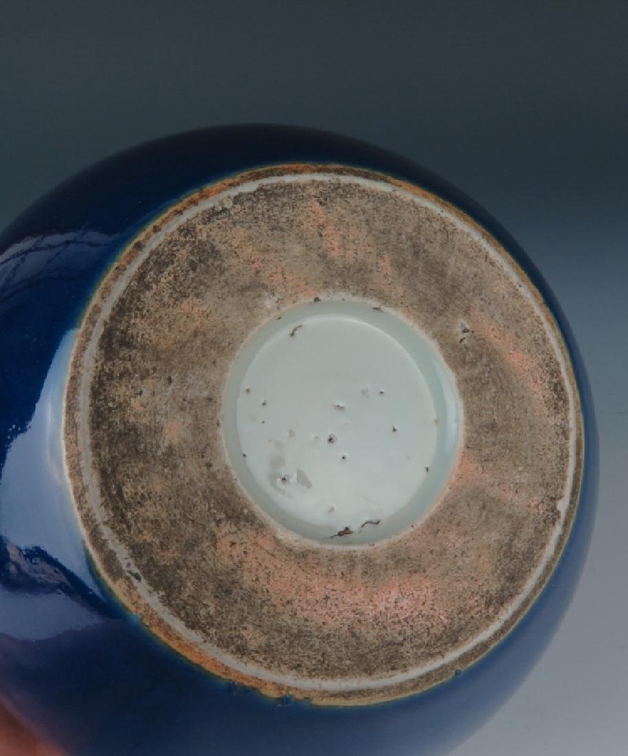 A blue glazed jar - 3
