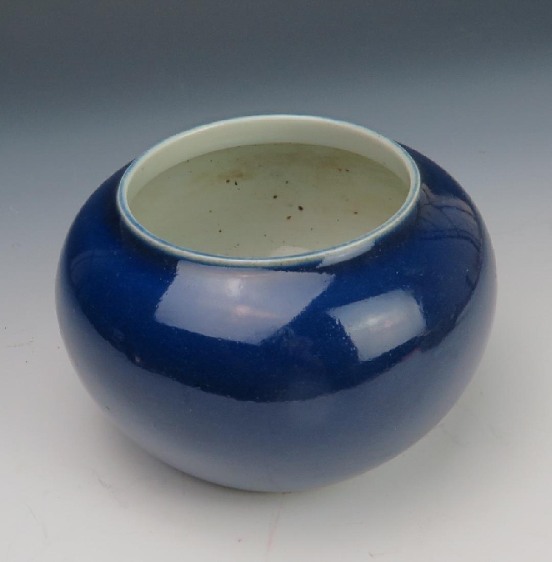 A blue glazed jar - 5