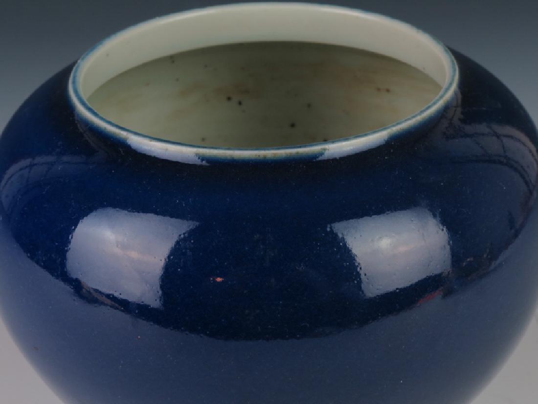 A blue glazed jar - 6
