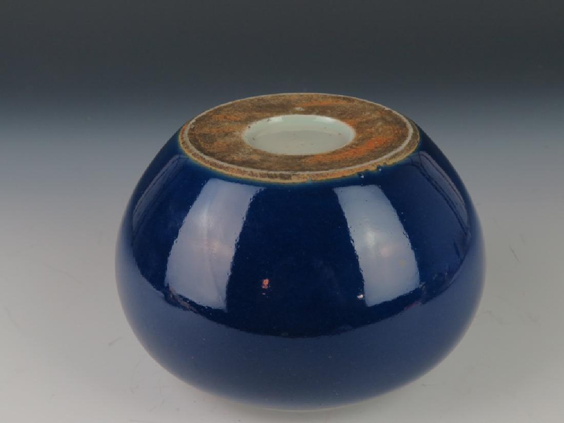 A blue glazed jar - 7