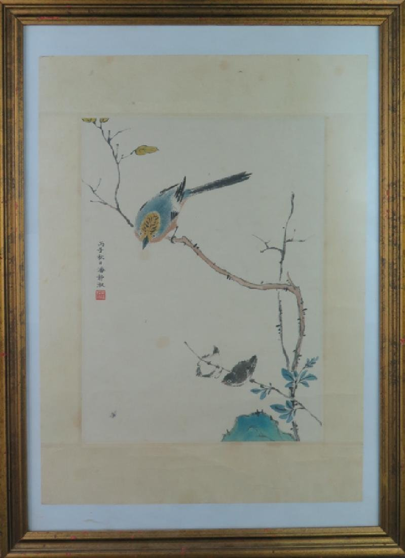 """A color and ink on paper"""" bird"""" painting"""