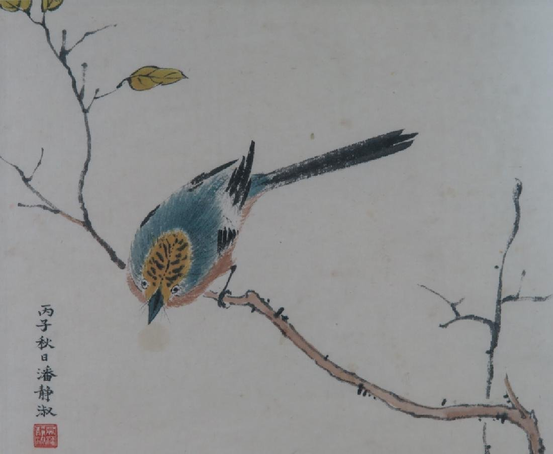 """A color and ink on paper"""" bird"""" painting - 3"""