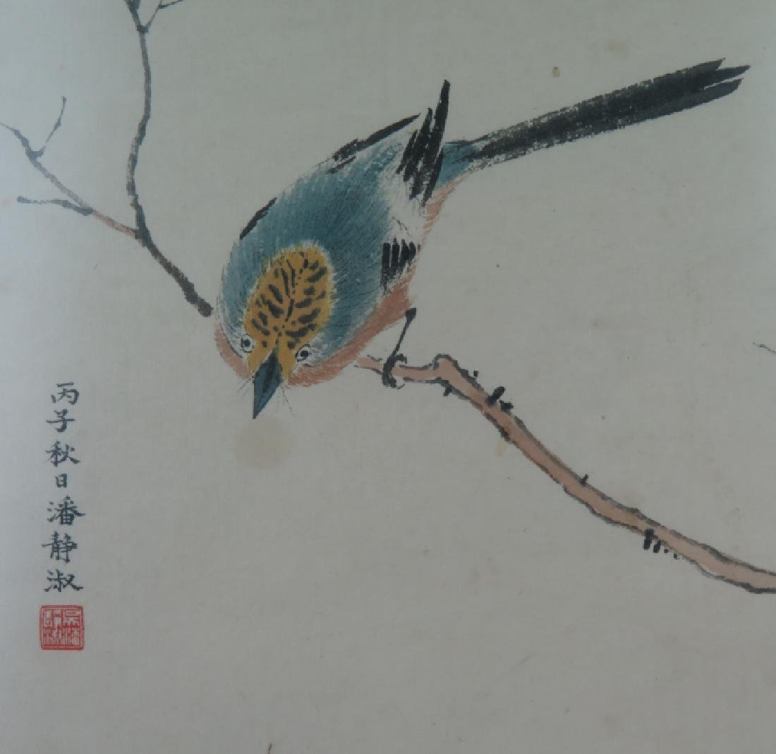 """A color and ink on paper"""" bird"""" painting - 7"""