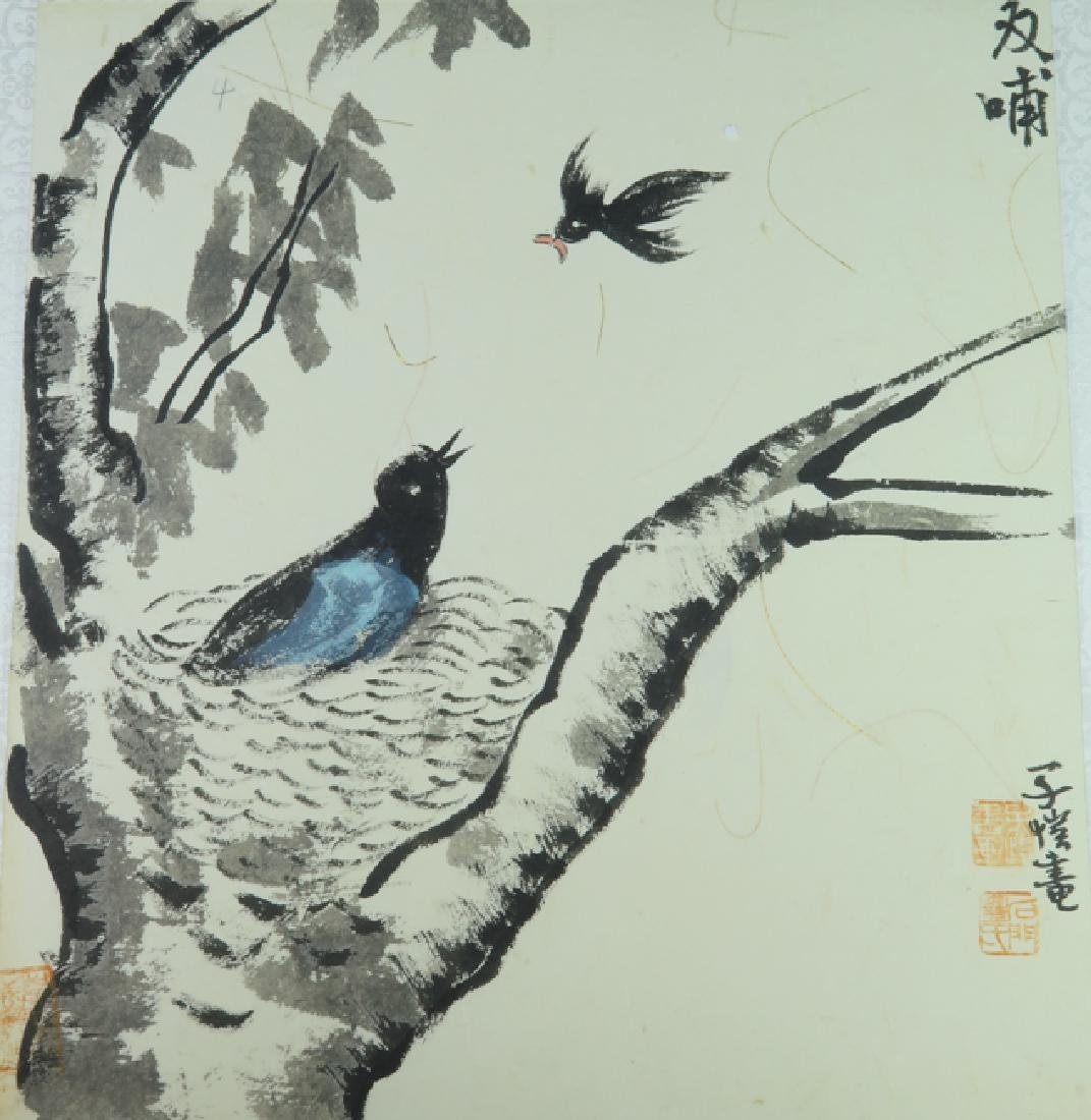 """A color and ink on paper"""" bird"""" painting - 2"""