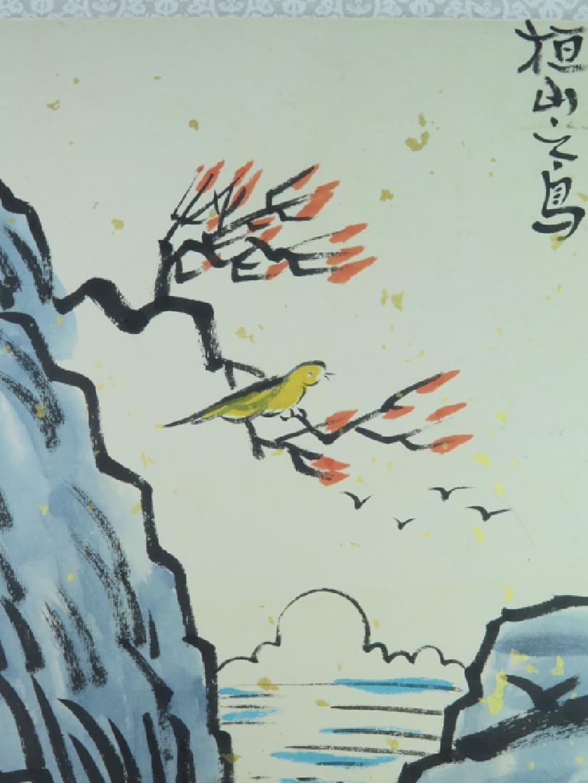 "A color and ink on paper"" bird"" painting - 4"