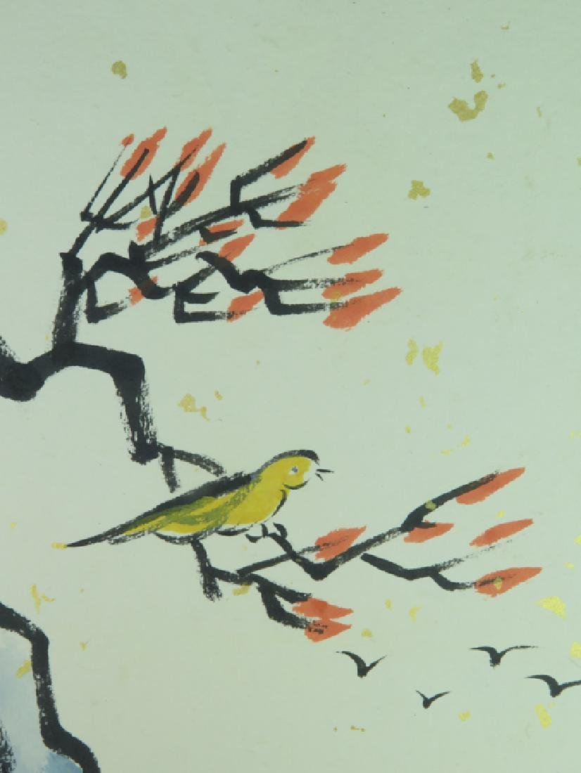 "A color and ink on paper"" bird"" painting - 5"