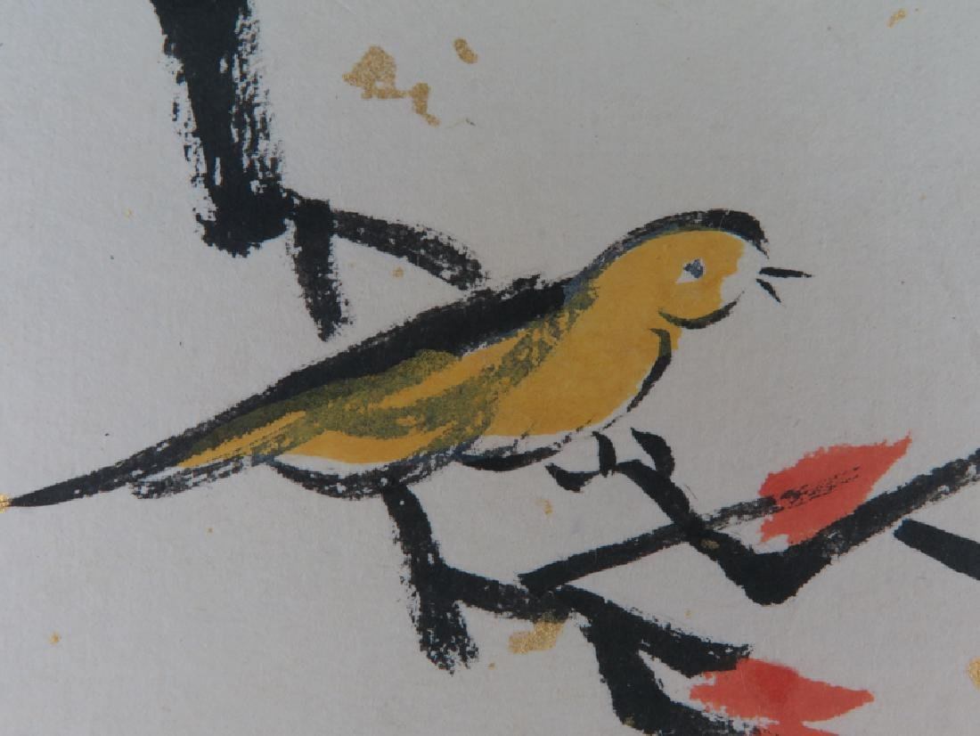 "A color and ink on paper"" bird"" painting - 7"