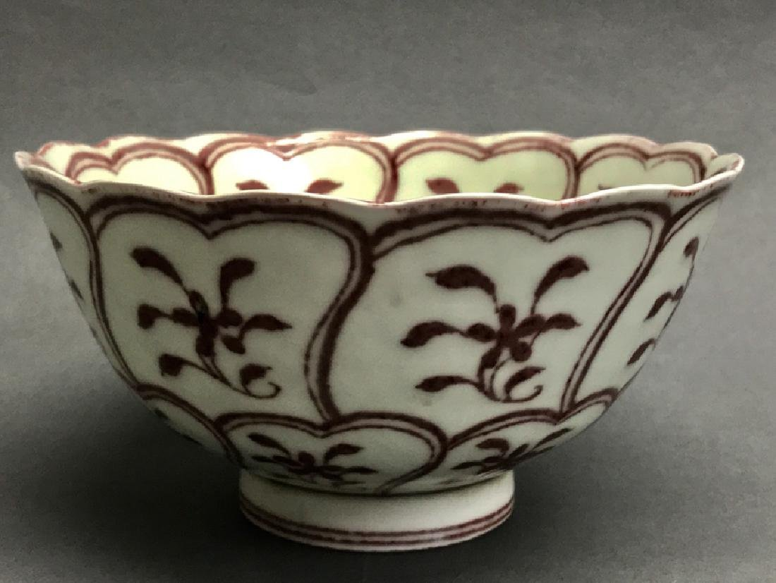 Chinese Copper Red Porcelain Bowl - 2