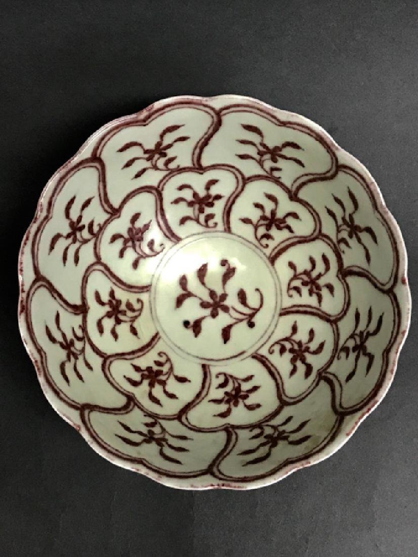 Chinese Copper Red Porcelain Bowl - 3