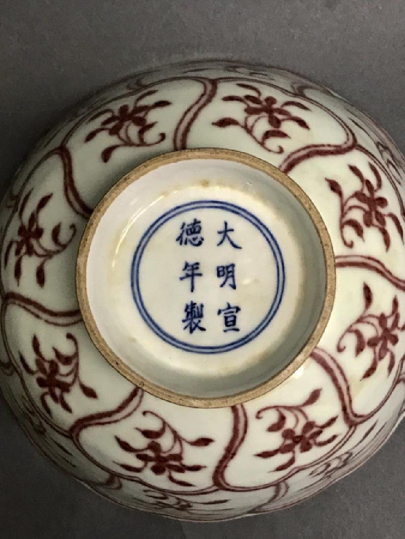 Chinese Copper Red Porcelain Bowl - 4