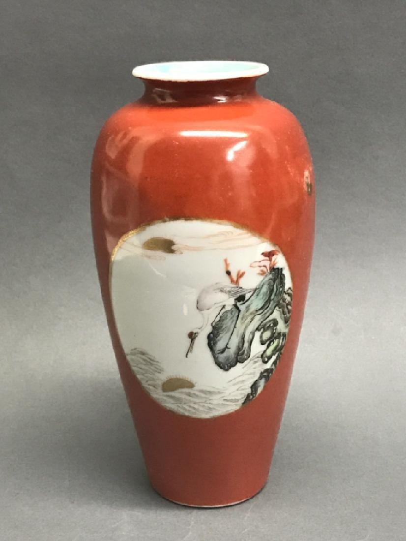 Chinese Famill Rose Vase,Mark