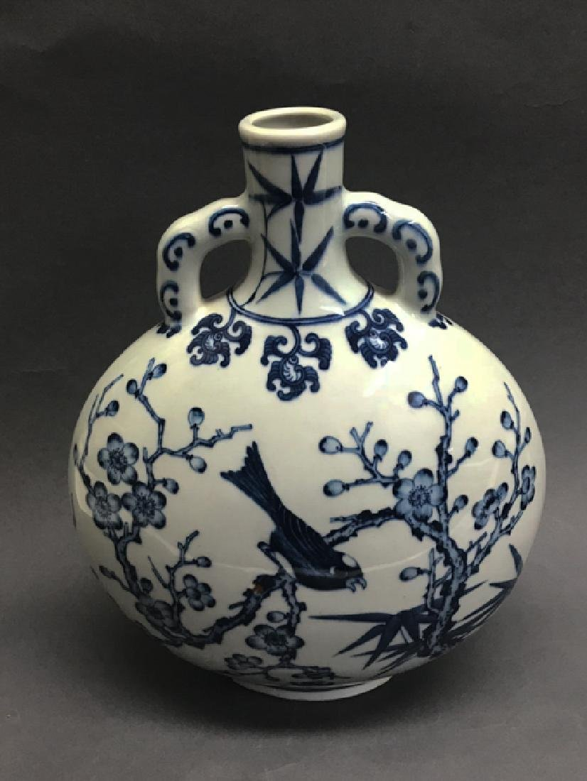 Chinese Blue and White MoonFlask, Mark