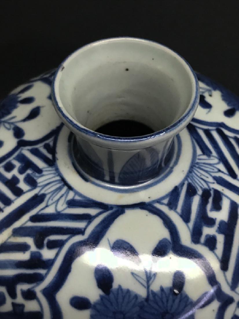 Chinese Blue and White Vase - 3