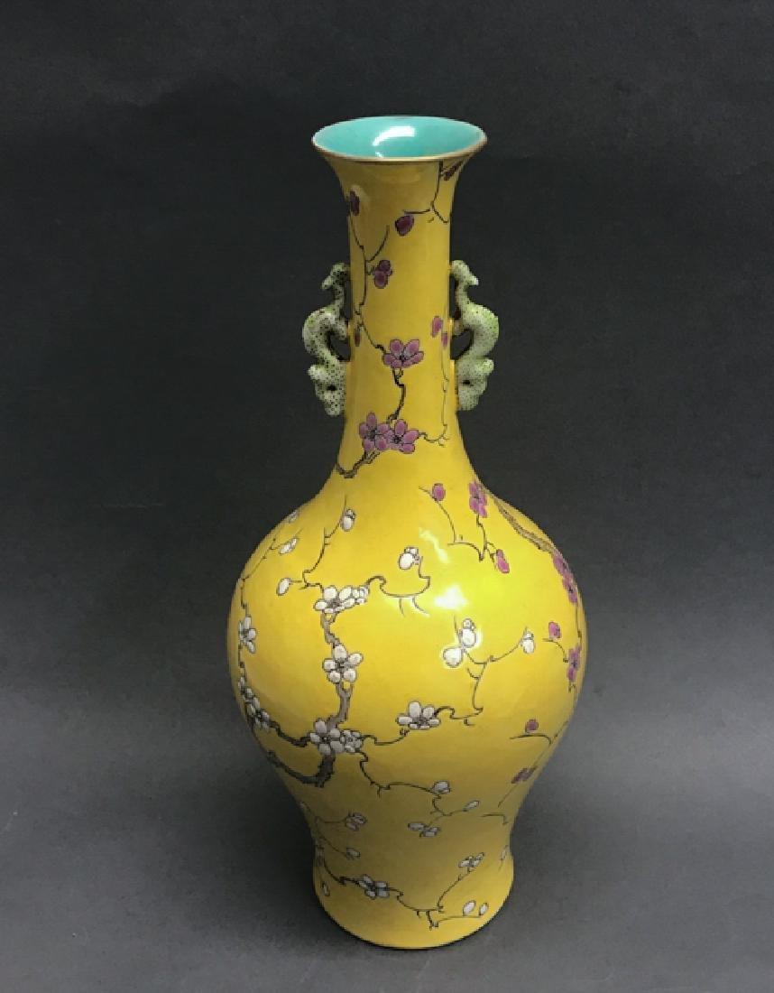 Chinese Yellow Ground Vase, Mark
