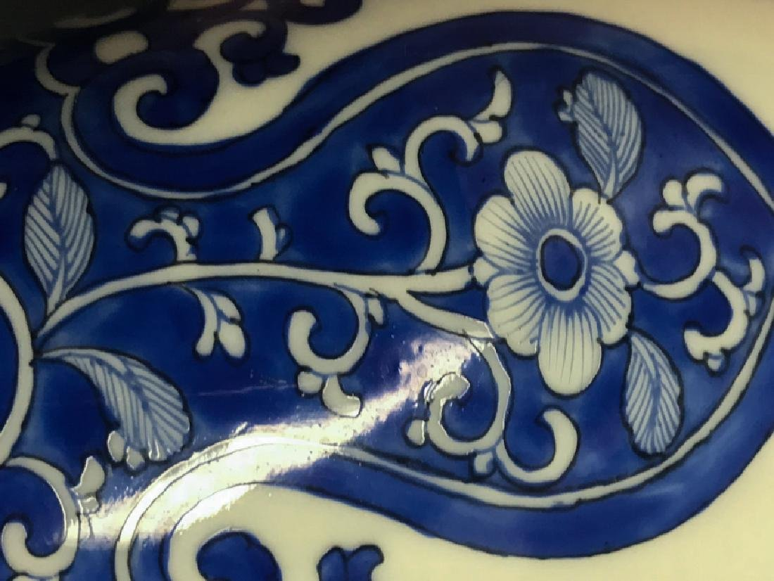 Chinese Blue and White Cover Vase - 6