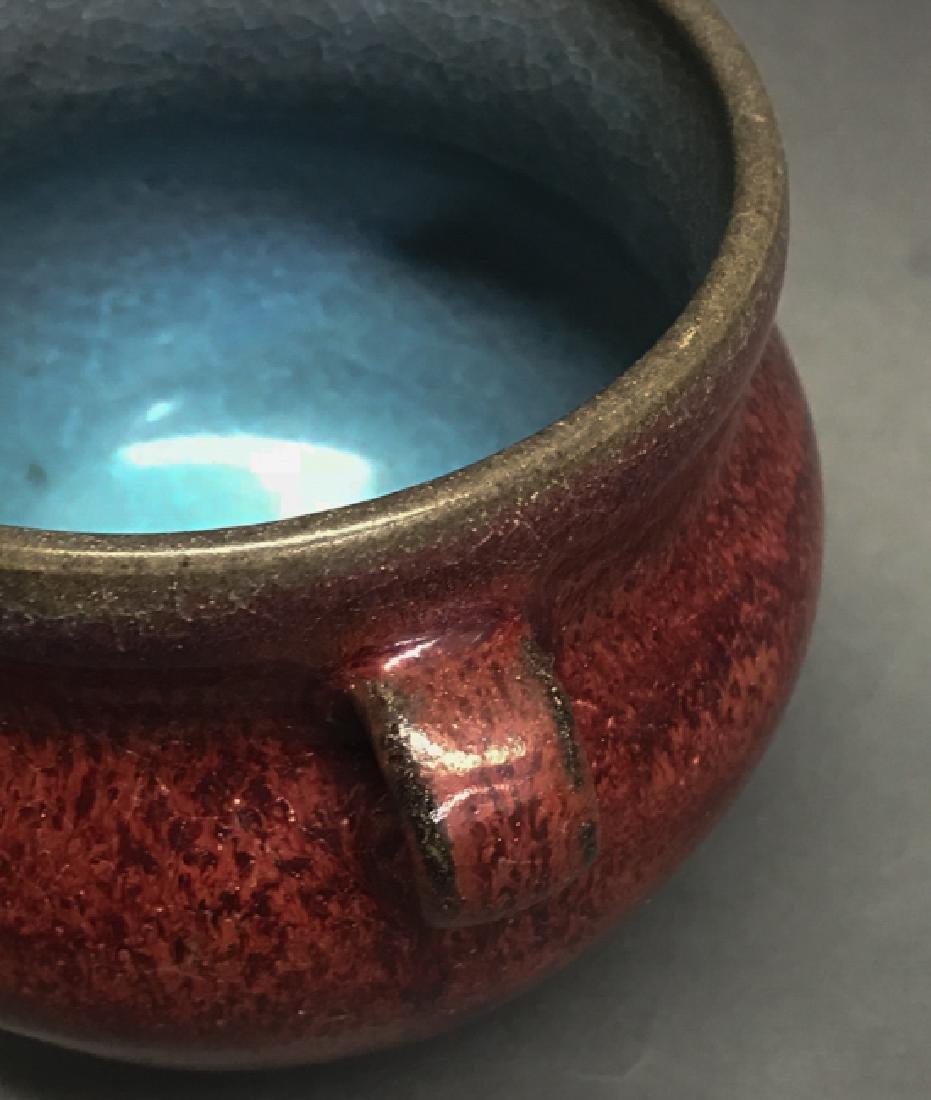 A porcelain censer - 4