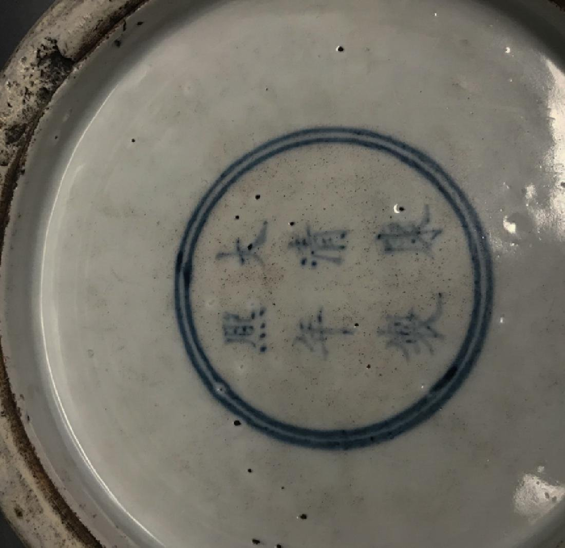 Chinese Blue and White Inkstone - 2