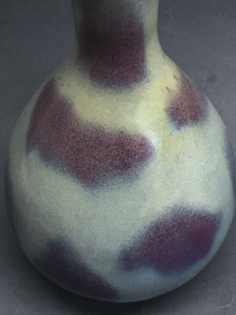 Chinese Jun Ware Vase - 2