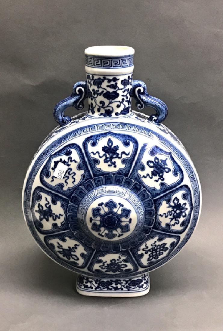 Chinese Blue and White MoonFlask