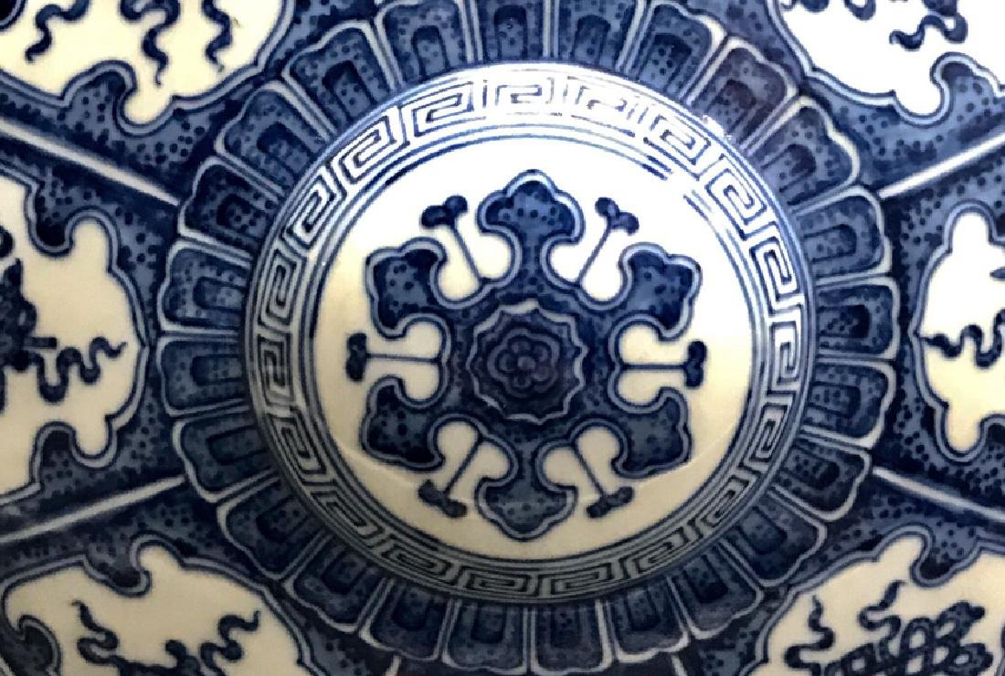 Chinese Blue and White MoonFlask - 2