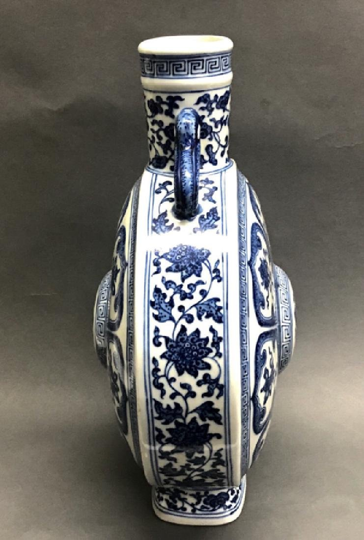 Chinese Blue and White MoonFlask - 3