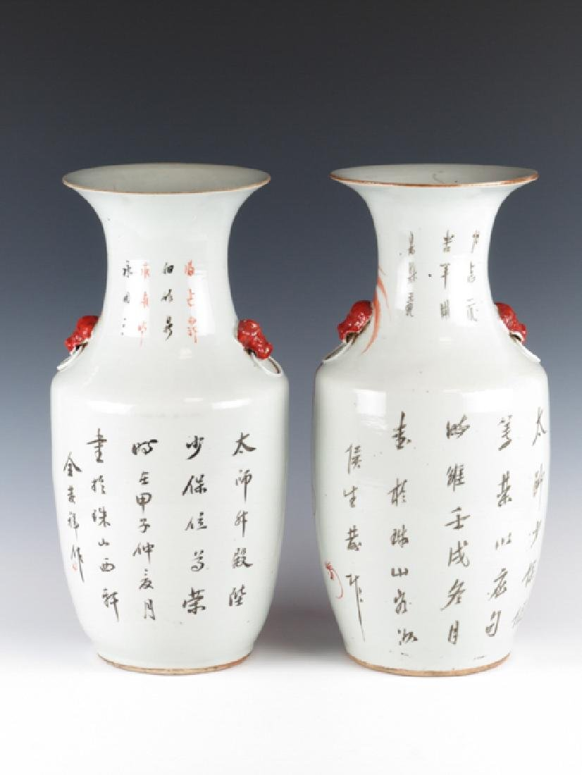 A pair of iron-red decorated 'dragon' vases - 5