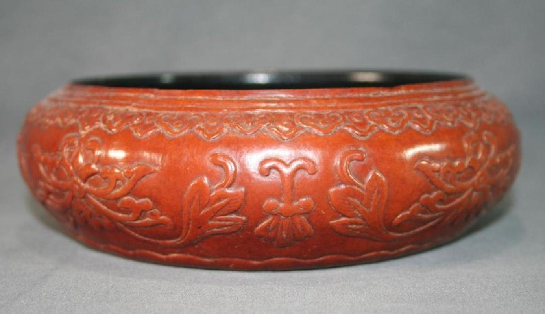 Asian Gourd Carved Water Pot
