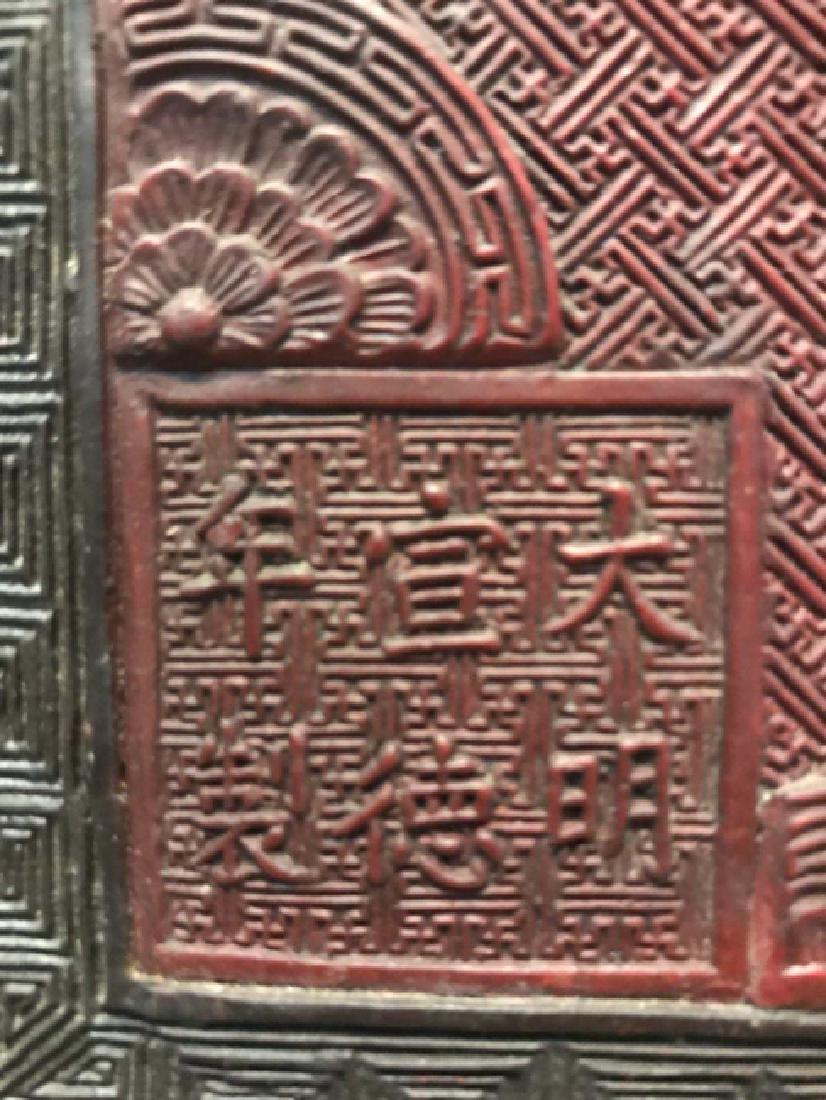 Chinese cinnabar lacquer panels - 7