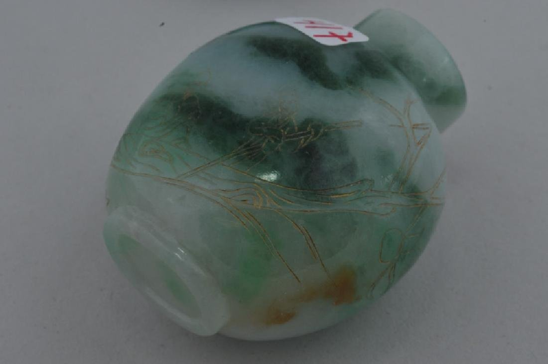 A Jadeite snuff bottle - 2