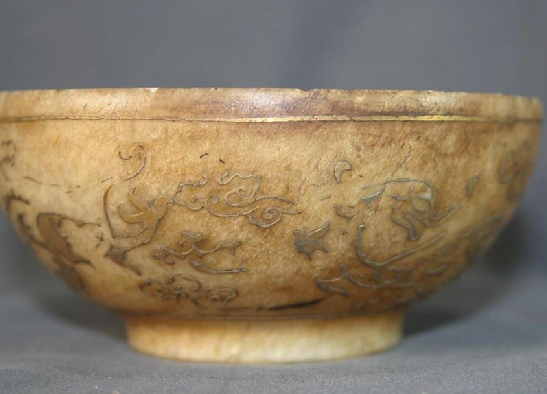 a jade bowl with inlay - 3