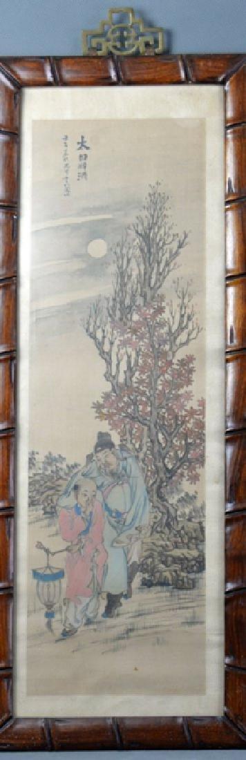 Drunk Tai Bai A Chinese Painting
