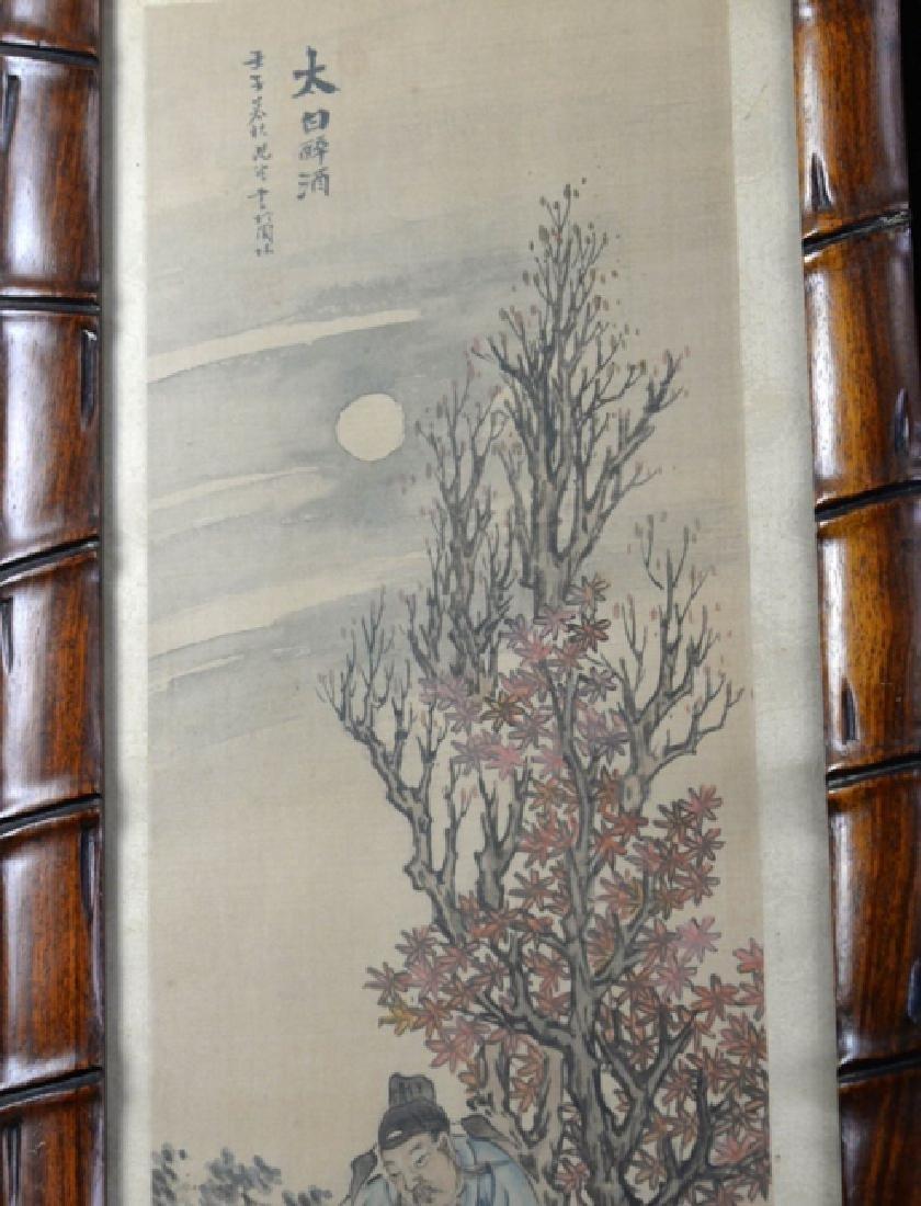 Drunk Tai Bai A Chinese Painting - 2