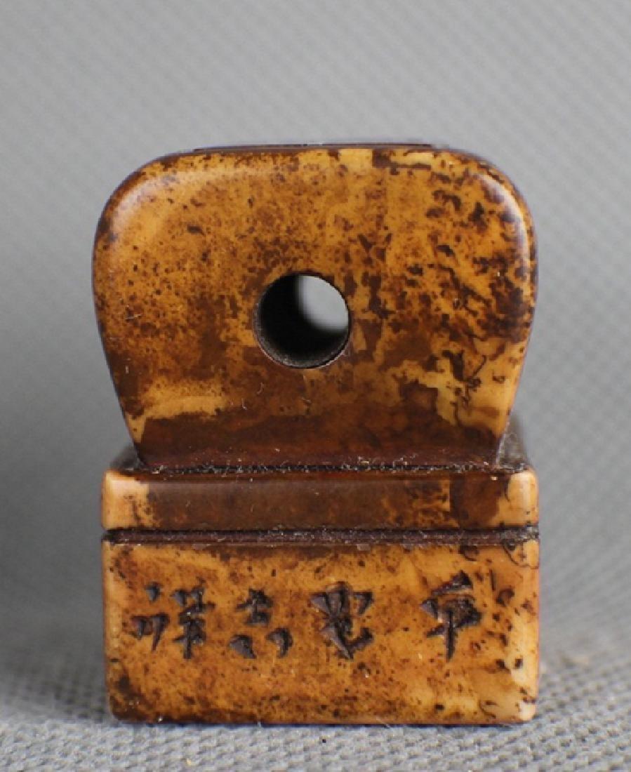 very precious shoushan stone Seal - 2