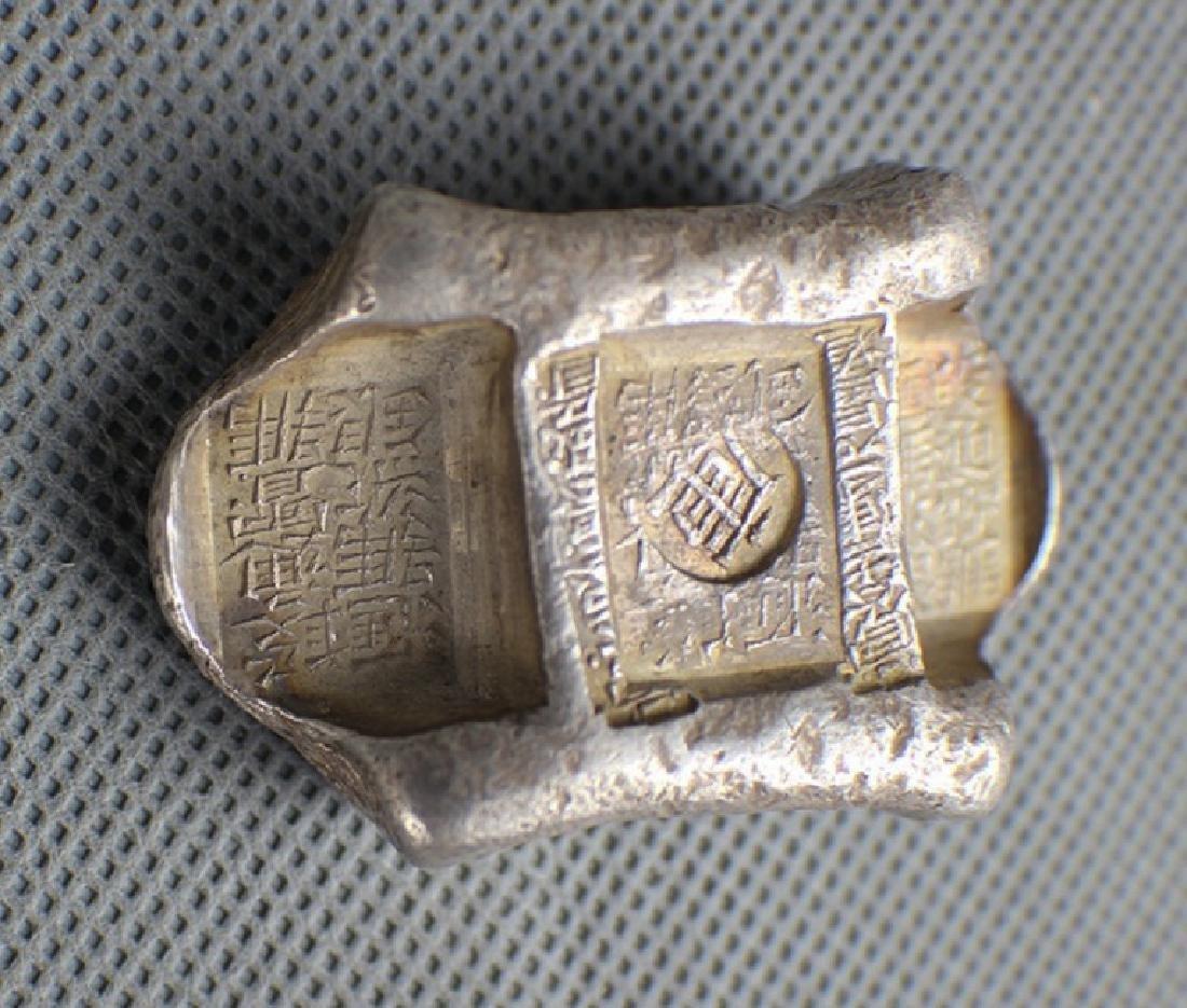 Qing Dynasty silver ingots - 5