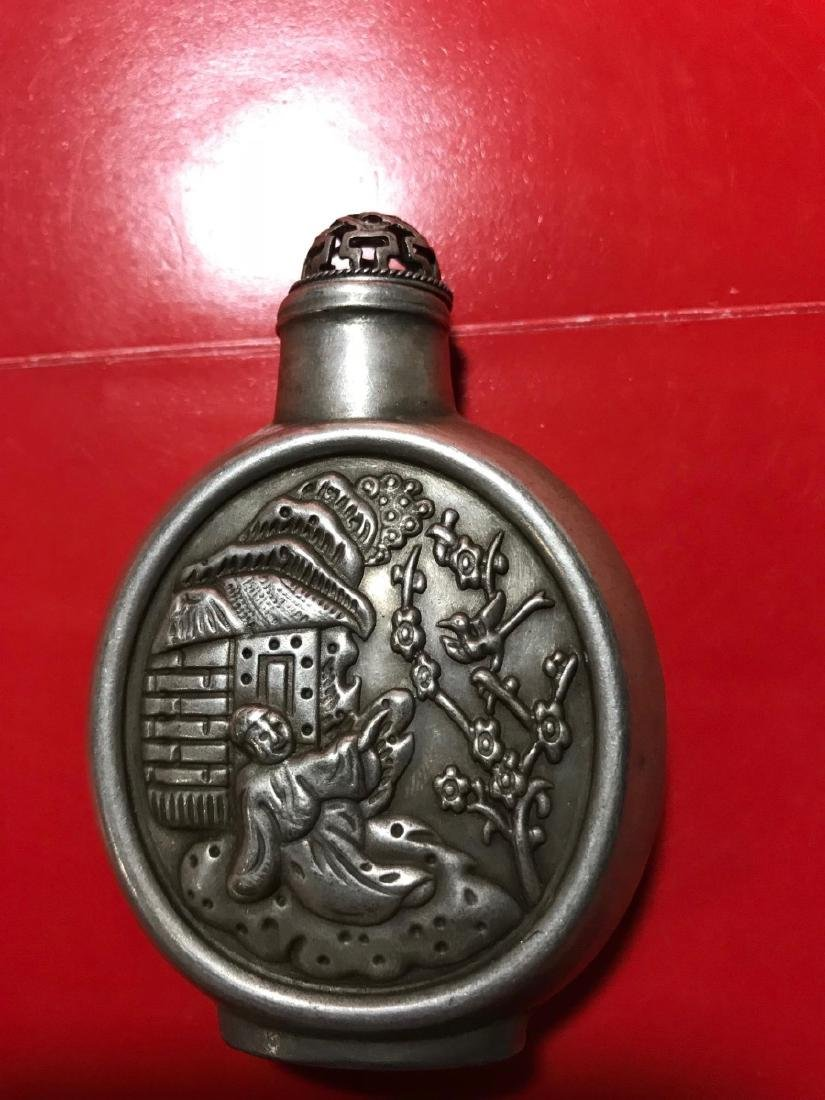Chinese Snuff Bottle, Mark