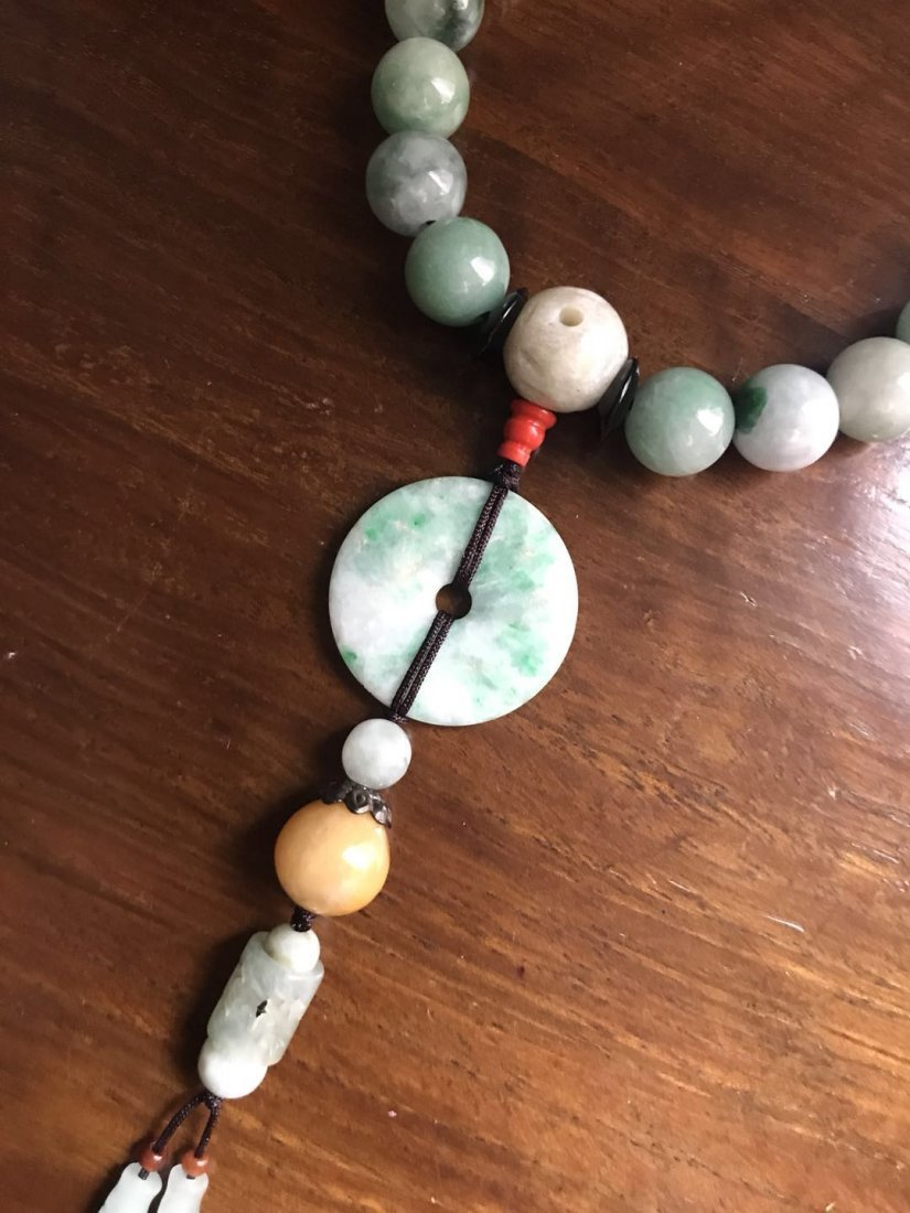 Chinese Jade 18 Beads Bracelet - 4
