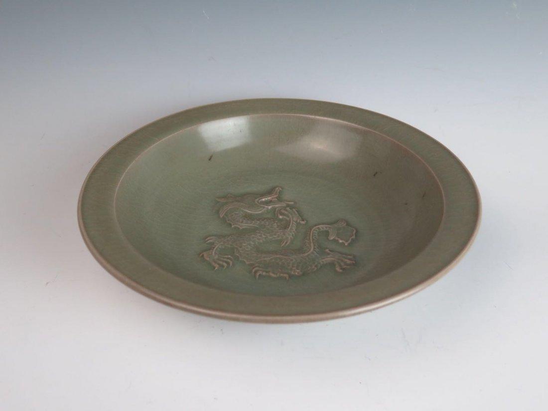 Porcelain dragon disc - 2
