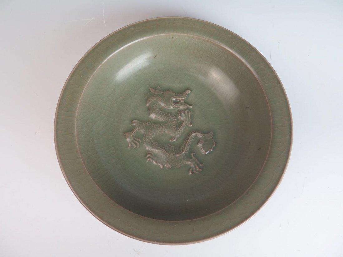 Porcelain dragon disc - 3