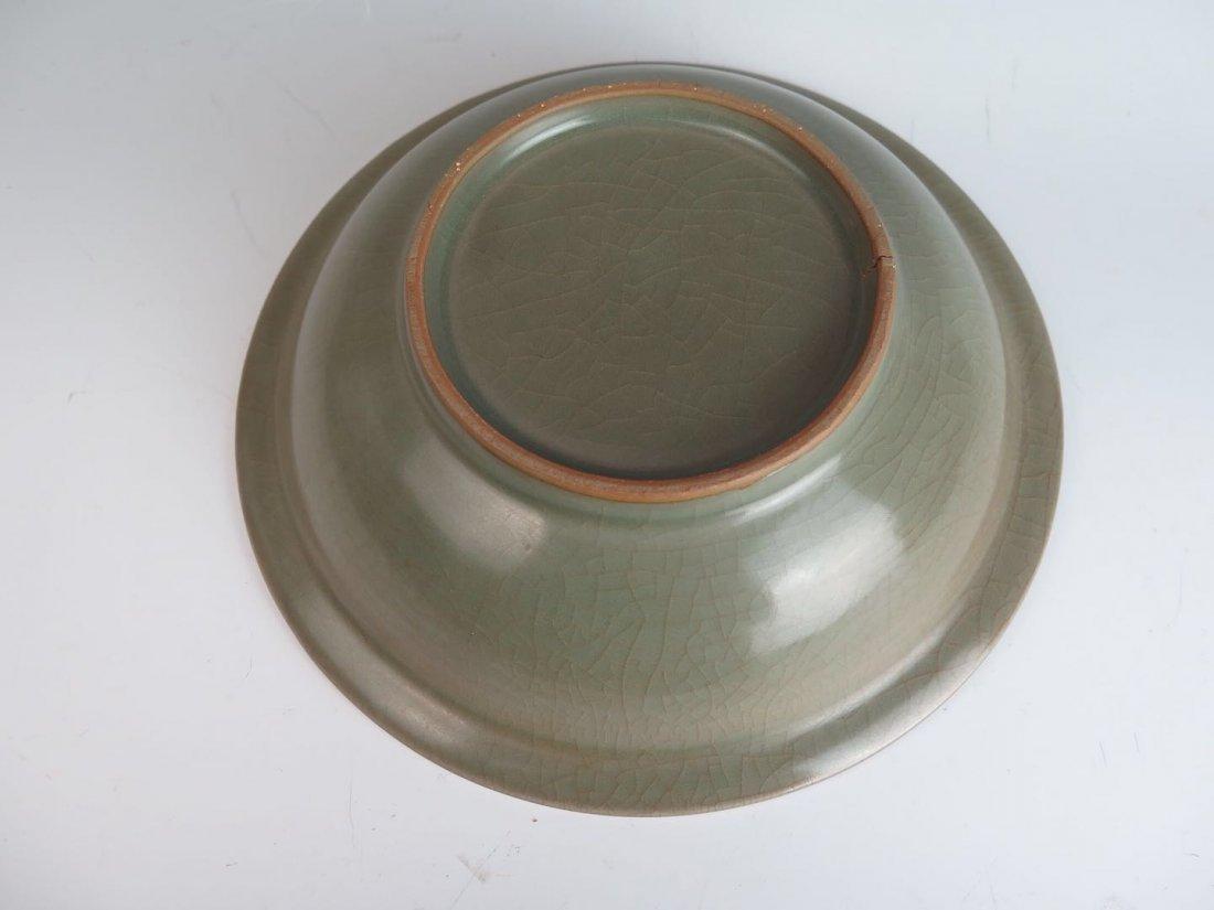 Porcelain dragon disc - 4